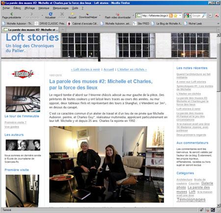loft-stories-liberation-auboiron-guy