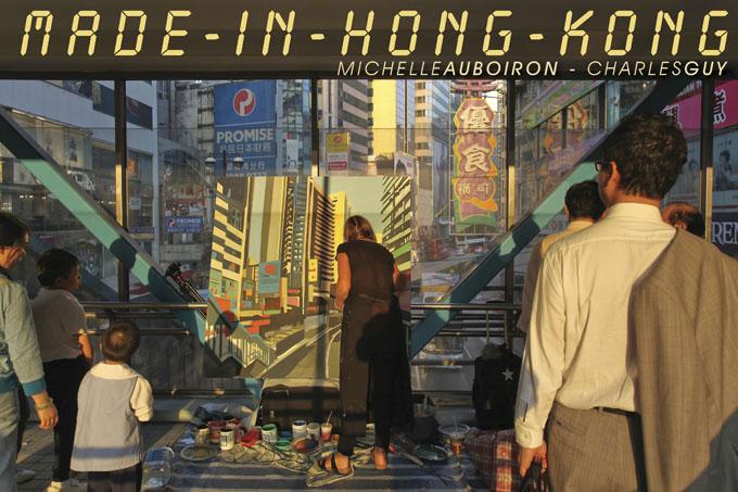 """Livre """"Made in Hong Kong"""" de Charles GUY"""